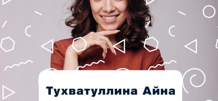 СТУДЕНЧЕСКИЙ ЛИДЕР В САМОМ РАЗГАРЕ!
