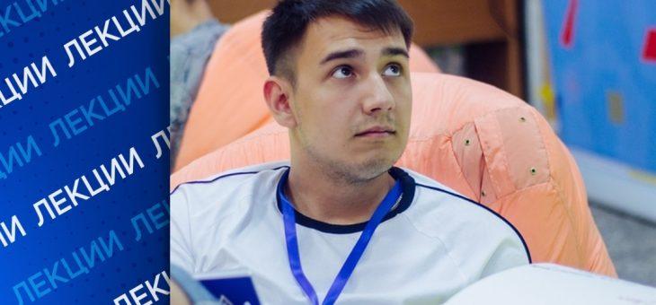 Профком студентов МГТУ им. Г. И. Носова  УНИКАЛЬНЫЕ ВОЗМОЖНОСТИ